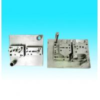 Buy cheap Automatic punching machine from wholesalers