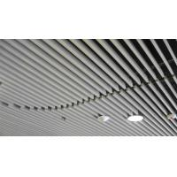 Buy cheap LinearCeilings from wholesalers