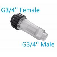Buy cheap car wash machine inlet plastic filter from wholesalers