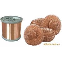 China copperized wire for copperized wire mesh scourer on sale