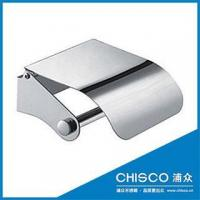 Quality High grade stainless steel san wholesale