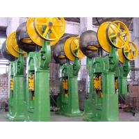 Quality Double Disk Friction Screw Press wholesale