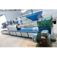 Quality Plastic Recycling PE Granulation Machine wholesale