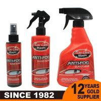 Buy cheap Car Anti Fog Spray Glass Cleaner from Wholesalers