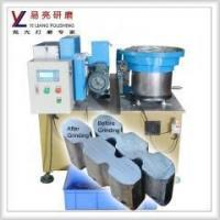 Buy cheap Abrasive Belt Fully Automatic Grinder for Metal Flat Surface Grinding from Wholesalers