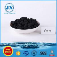 China Water treatment filter materia Api activated carbon on sale