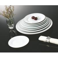 Buy cheap Flat Plate from Wholesalers