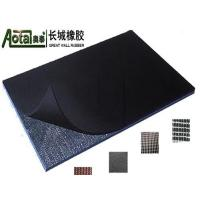 Buy cheap INSERTION RUBBER SHEET (1) from Wholesalers