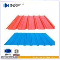Color coated roofing sheet on sale /corrugated steel roofing sheet best quality guranteed