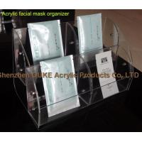 Buy cheap Plastic Clear Acrylic Facial Mask Organzer-Makeup Case Organizer from wholesalers