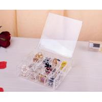 Buy cheap Square Higt Transparent Makeup Organizer - Acrylic Makeup Tray With Lid For Home from wholesalers