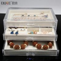Buy cheap Fashionable Wholesale Acrylic Jewelry Boxes for Women from Wholesalers