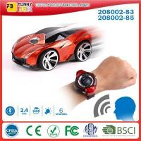 Buy cheap Voice Command Car 208002-85 / 208002-83 from wholesalers