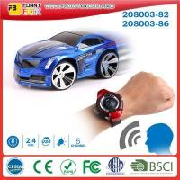 Buy cheap Voice Command Car 208003-82 / 208003-86 from Wholesalers