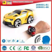 Buy cheap Voice Command Car 208001-81 / 208001-88 from wholesalers
