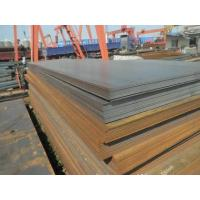 Buy cheap Mirror Finished 1mm 1.5mm ASTM 202 201 Stainless Steel Plate from Wholesalers