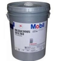 Buy cheap Mobil Delvac Synthetic Gear Oil 75W-90 from Wholesalers