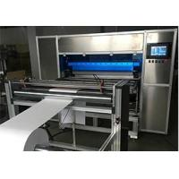 Buy cheap Full servo knife type discount machine from Wholesalers