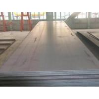 China Alloy steel plate alloy steel plate price per kg on sale
