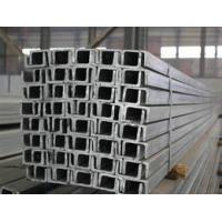 Buy cheap U Type / C Type Channel Steel for Gypsum Board from Wholesalers