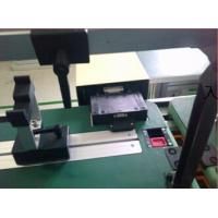 Production assembly line Auto pin insertion