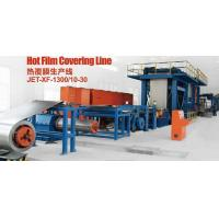 Buy cheap Steel Coil Film Laminated Line from Wholesalers