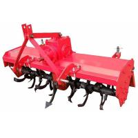 Buy cheap Rotary Tiller from Wholesalers