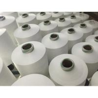 Buy cheap Cationic Dyeable Polyester Yarn from Wholesalers