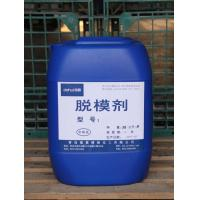 Water-based Release Agent for Brake Pads