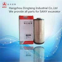 Buy cheap Filter SANY Oil Water Separate Filter from wholesalers