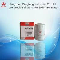 Buy cheap Filter Excavator Fuel Oil Filter from wholesalers