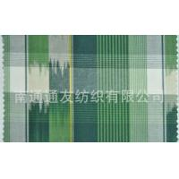 Buy cheap Yarn-dyed diameter printed fabric from Wholesalers