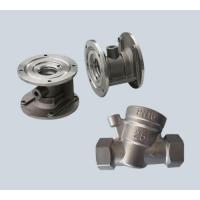 Buy cheap Precision Casting Mechanical Hardware Spare Parts from Wholesalers