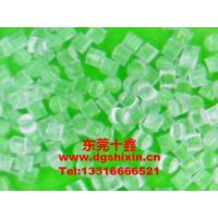 Buy cheap PA Nylon(0.3mm) from Wholesalers