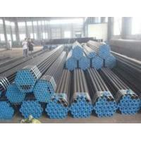 Buy cheap 6 INCH schedule 40 Black MILD ALLOY CARBON ERW steel pipe price from Wholesalers