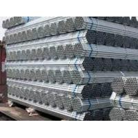 Buy cheap 1 1/2 inch pre galvanized ERW steel pipe from Wholesalers