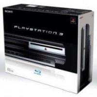 Buy cheap av multiplexer Playstation 3 from Wholesalers