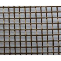 Quality Window Insect Screen wholesale