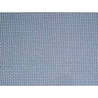 Buy cheap Aluminum Window Screen from Wholesalers