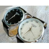 Buy cheap Longine Watch from Wholesalers