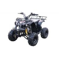 Buy cheap ATV 110-3G 110cc ATV Quad 4 Wheeler from Wholesalers