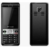 Buy cheap CDMA GSM Cell Phones from Wholesalers