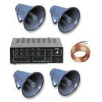 Buy cheap PA & Audio from Wholesalers