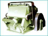 Buy cheap Die Cutting Machines from wholesalers