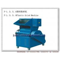 Buy cheap F-1, 3,5,6 plastic shredders from wholesalers