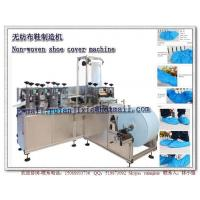 Buy cheap Automatic Non-woven Shoe Cover Making Machine from wholesalers