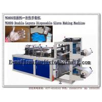 Buy cheap WG600 double discharge disposable glove machine from wholesalers