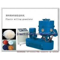 Buy cheap Plastic Grinding Milling Granulator from wholesalers