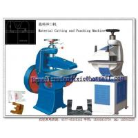 Buy cheap Cutting material Punching Machine from wholesalers