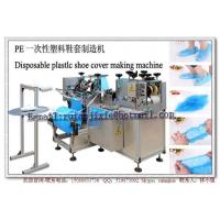 Buy cheap PE-Plastic Shoe Cover Making Machine from wholesalers